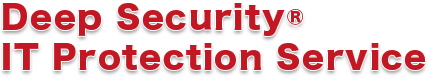 Deep Security IT Protection Service
